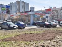 Екатеринбург, улица Щербакова, дом 8А. магазин