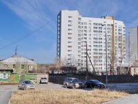 Yekaterinburg, Shcherbakov st, house 35. Apartment house