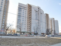 Yekaterinburg, Shcherbakov st, house 37. Apartment house