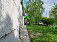 Yekaterinburg, Shcherbakov st, house 47. Apartment house