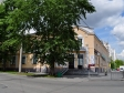 Yekaterinburg, Shcherbakov st, house45