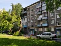 Yekaterinburg, Shcherbakov st, house 3/1. Apartment house