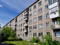 叶卡捷琳堡市, Shcherbakov st, 房屋 3/2. 公寓楼