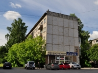 neighbour house: st. Shcherbakov, house 3/3. Apartment house