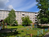 叶卡捷琳堡市, Shcherbakov st, 房屋 3/4. 公寓楼