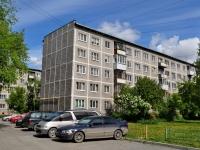 neighbour house: st. Shcherbakov, house 3/4. Apartment house
