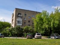 叶卡捷琳堡市, Shcherbakov st, 房屋 3/5. 公寓楼