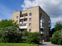 neighbour house: st. Shcherbakov, house 3/5. Apartment house