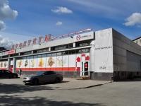 соседний дом: ул. Щербакова, дом 3А. магазин