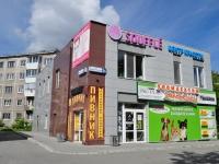 соседний дом: ул. Щербакова, дом 3Б. магазин