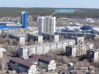Yekaterinburg, Shcherbakov st, house 5А. Apartment house