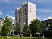 neighbour house: st. Shcherbakov, house 5А. Apartment house