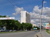 Екатеринбург, улица Щербакова, дом 5А. многоквартирный дом
