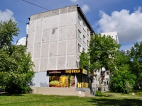 neighbour house: st. Shcherbakov, house 5/1. Apartment house
