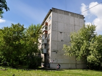 Yekaterinburg, Shcherbakov st, house 5/2. Apartment house