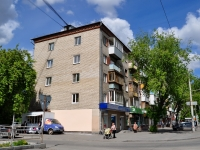 neighbour house: st. Shcherbakov, house 7. Apartment house