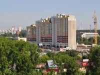 Yekaterinburg, Shcherbakov st, house 20. Apartment house