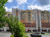 neighbour house: st. Shcherbakov, house 20. Apartment house