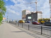 Екатеринбург, улица Щербакова, дом 20. многоквартирный дом