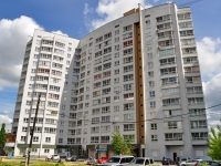 neighbour house: st. Shcherbakov, house 35. Apartment house