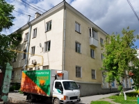 neighbour house: st. Shcherbakov, house 43. Apartment house
