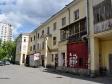 Yekaterinburg, Shcherbakov st, house43