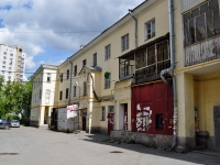 Yekaterinburg, Shcherbakov st, house 43. Apartment house
