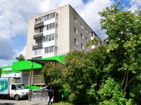neighbour house: st. Shcherbakov, house 47. Apartment house