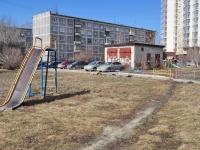Yekaterinburg, Shcherbakov st, service building