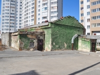 neighbour house: st. Shcherbakov. vacant building