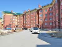 Yekaterinburg, Koltsevaya st, house 32. Apartment house