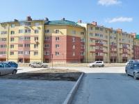 Екатеринбург, улица Кольцевая, дом 32. многоквартирный дом