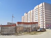 Yekaterinburg, Koltsevaya st, house 39. Apartment house