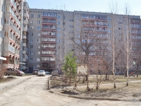 Yekaterinburg, Krasnolesya st, house 14/3. Apartment house