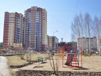 Yekaterinburg, Krasnolesya st, house 14 к.5. Apartment house