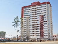 Yekaterinburg, Krasnolesya st, house 20. Apartment house