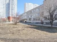 Yekaterinburg, school №181, Krasnolesya st, house 22