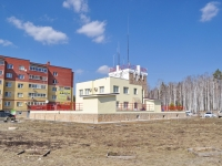 Yekaterinburg, Krasnolesya st, house 45. office building
