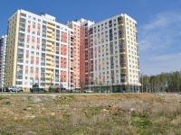 Yekaterinburg, Krasnolesya st, house 97. Apartment house