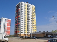 Yekaterinburg, Krasnolesya st, house 109. Apartment house