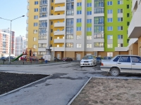Yekaterinburg, Krasnolesya st, house 117. Apartment house