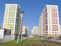 Yekaterinburg, Krasnolesya st, house 121. Apartment house