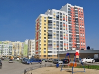 neighbour house: st. Krasnolesya, house 123. Apartment house