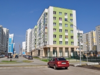 Yekaterinburg, Krasnolesya st, house 127. Apartment house