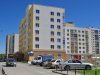 Yekaterinburg, Krasnolesya st, house 129. Apartment house