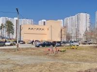 叶卡捷琳堡市, Krasnolesya st,