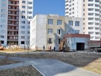 Yekaterinburg, Krasnolesya st, office building