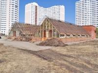 Yekaterinburg, service building ТеплицаKrasnolesya st, service building Теплица