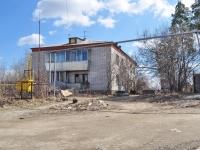 Yekaterinburg, Mostovaya st, house 17Б. Apartment house