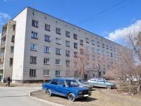Екатеринбург, улица Мостовая, дом 53А. многоквартирный дом